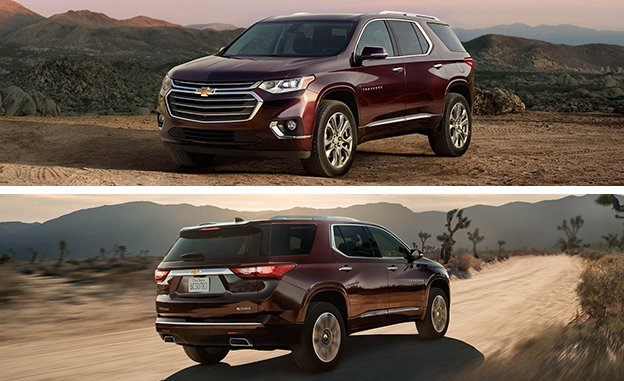2018 chevrolet traverse inline1 photo 674438 s original